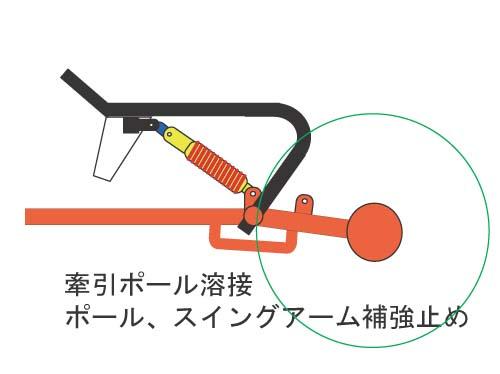 フレーム構造図 1-2.jpg