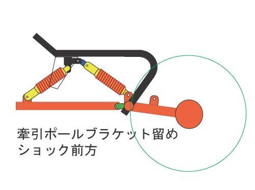 フレーム構造図 1-4.jpg