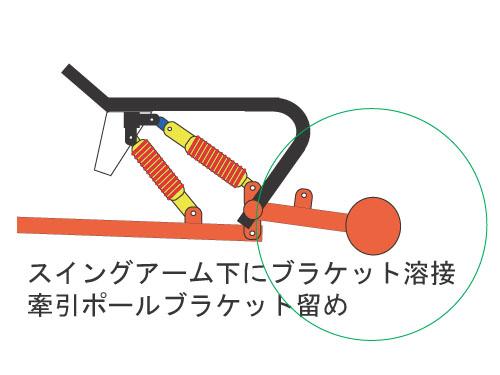 フレーム構造図 1-A.jpg