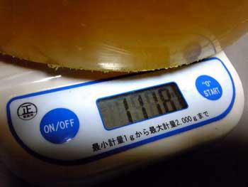 ebi88.jpg